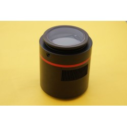 Caméra CCD QHY11 kai11002 Monochome