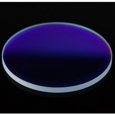 OIII-CCD 6.5nm Deep Sky Imaging Filter 36 mm